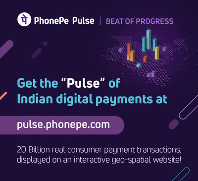 Phonepe Launches Pulse, an interactive geospatial website